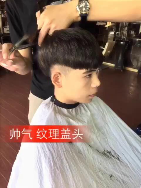 酷酷的儿童发型盖盖头分享展示图片