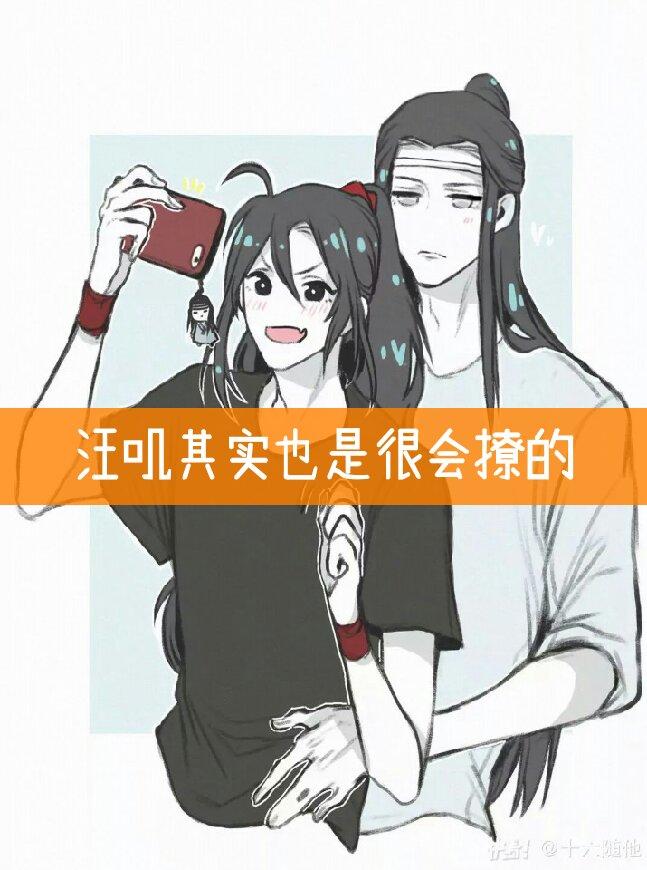 李可爱手绘(自学中)5天前 91 1.4k 7.9k 0